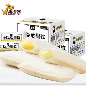小白心里软夹心面包 香草蛋奶味 /酸奶味