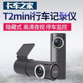 极路客 行车记录仪 T2mini