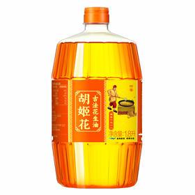 胡姬花特香型花生油 1.8L/支