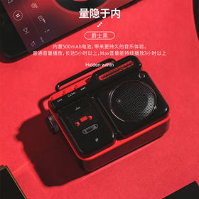 「无线蓝牙 | 便捷操作 | 无损音质」MOCA蓝牙 音箱户外家用便携小音箱