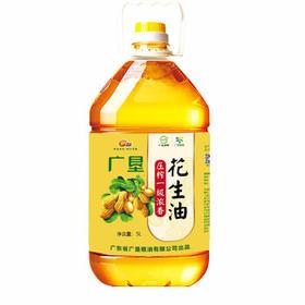 广垦压榨一级浓香花生油 5L/桶