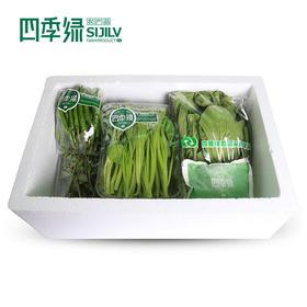 四季绿蔬菜礼盒
