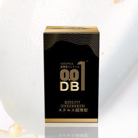 001超薄玻尿酸持久延时避孕套