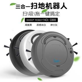 【扫、吸、拖 一键搞定】obowAI三合一智能家用扫地机器人 强劲吸力 低噪音 智能防跌落 适用于多种地面 usb充电 智能续航