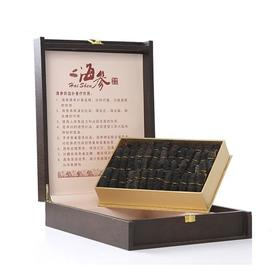 国产刺参礼盒 500g