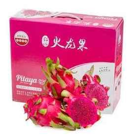 红心火龙果礼盒