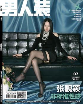 《男人装》杂志2019年7月刊(张靓颖封面)