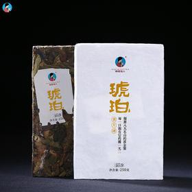 【送同款茶样】2019年易武古树生茶黄片《琥珀》 250克/砖