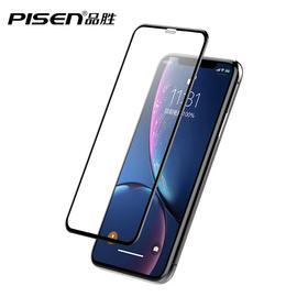 双曲高清隐形苹果手机钢化膜 适用于iPhoneXS手机