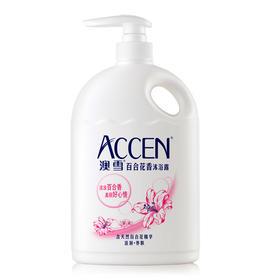 澳雪(accen)百合花香沐浴露 900g/瓶