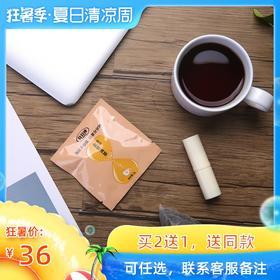 买2送1 分分钟 油切金普洱茶 12袋 日式袋泡茶 普洱茶熟茶 强效油切 芳华定制
