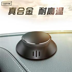 汽车香水摆件 车载座式香薰  除异味香薰 创意汽车内饰