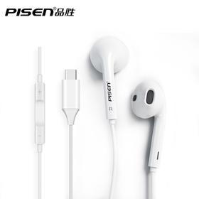 爱声HIFI半入耳式立体声Type-C接口耳机GT01 线控耳机