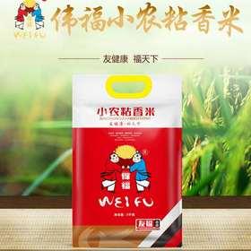 伟福小农粘米 5kg/袋