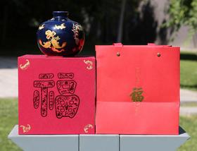 故宫文创 宫禧福茶 2019明前茶 茶叶礼盒
