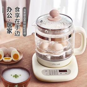 小熊Bear养生壶1.5L 多功能冲奶汤粥甜品茶饮一体机YSH-C15K1
