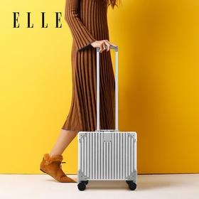 ELLE 17寸机长箱 铝框商务登机小密码箱