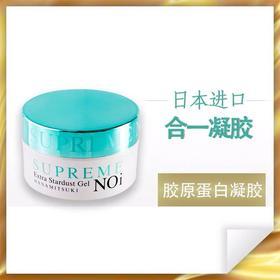日本 SUPREME 全合一胶原蛋白凝胶 30g