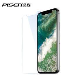 抗蓝光防爆玻璃贴膜2片装 苹果手机贴膜 适用于iPhoneX手机