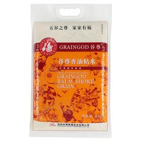 谷尊香油粘米 5kg/袋