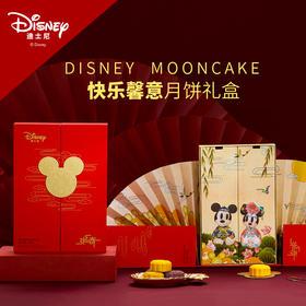 时尚系列丨迪士尼快乐馨意月饼礼盒2019