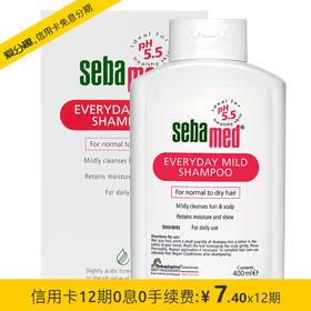 施巴(sebamed)温和洗发水 无硅油洗发露 弱酸配方呵护头皮 强韧发丝 德国进口 400ml
