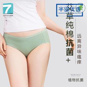 七色纺-女内裤4条装全棉四角裤平角裤新款gh