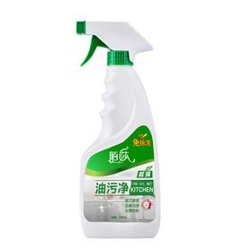 厨房超强油污清洁剂 500ml (油烟机清洁剂 去污剂强力去油污 )(陌莎)