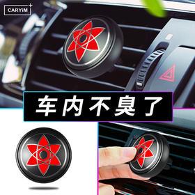 车载香水夹 汽车空调出风口香薰 汽车饰品