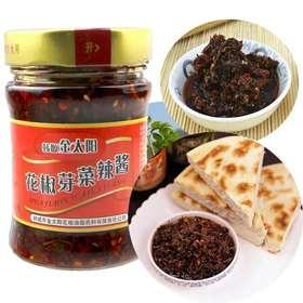 【花椒芽菜酱200g*2瓶】|  精心摘取花椒嫩芽制作辣酱,夹馍酱、拌饭酱、方便美味