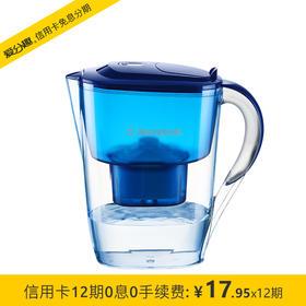 西屋(Westinghouse) 过滤净水器 家用滤水壶 净水壶 3.5L宝蓝色 1壶1芯装