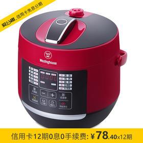 西屋(Westinghouse)电饭煲电饭锅2L迷你1-2人智能预约电饭煲WYL-0281
