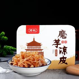 西安香辣魔芋凉皮(开袋即食)300g*3袋