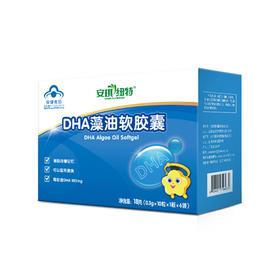 安琪纽特 DHA藻油软胶囊 60粒