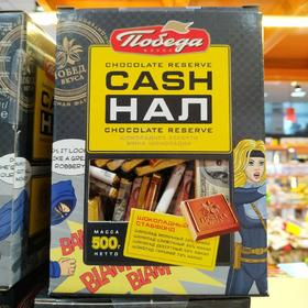 胜利礼盒巧克力500克