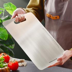 【304不锈钢砧板】厨房防霉切菜板 解冻板擀面板 加厚 双面可用