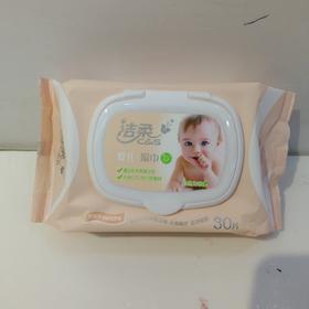 洁柔婴儿手口湿巾30片