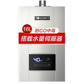 能率(NORITZ)燃气热水器 16升智能恒温 水量伺服器 一键节能 GQ-16E4AFEX(天然气 JSQ31-E4)