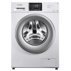 美的(Midea)滚筒洗衣机全自动 巴氏洗 智能WiFi 智能时间可调 8公斤变频 MG80V330WDX