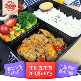 厨哈哈干锅五花肉200g