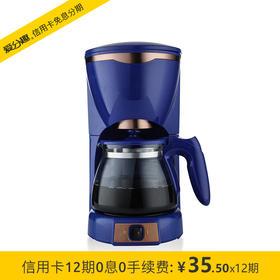 乐扣乐扣(LOCK&LOCK)电热咖啡壶 咖啡泡茶兼容机 容量1.25L EJC547BLU