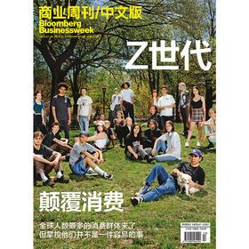 《商业周刊中文版》 2019年7月第13期