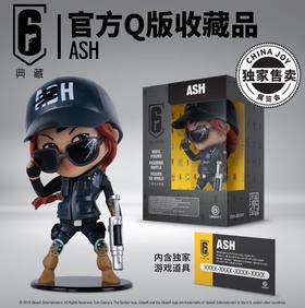 CJ限定《彩虹六号》Ash 战损版 Q版手办