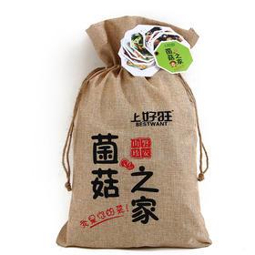 上好旺磐安山珍大礼包(10种精选食材)