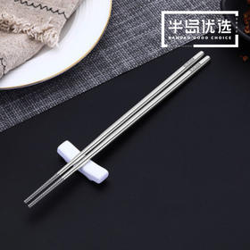 """【德国品质 】SUS304不锈钢中式筷子  """"吃""""出健康"""