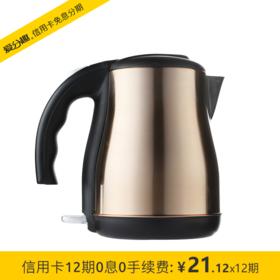 乐扣乐扣(LOCK&LOCK)不锈钢电热水壶 容量1.5L EJK727PUP