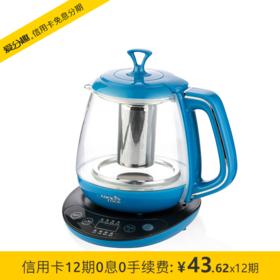 乐扣乐扣(LOCK&LOCK)养生壶电水壶多功能花茶壶电茶壶煮水壶一机多用 EJC447BLU