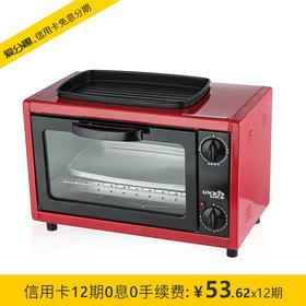 乐扣乐扣(LOCK&LOCK)电烤箱 煎烤一机 9.0L容量 EJO127RED