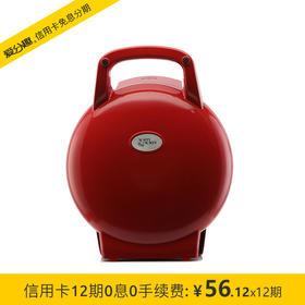 乐扣乐扣(LOCK&LOCK)多用电饼铛 煎烤两用 直径30cm大烤盘EJG157RED