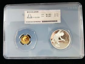中金国衡封装2016年猴年本色金银套币